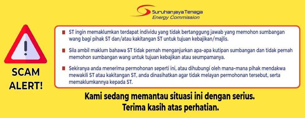 Ecos Online Suruhanjaya Tenaga